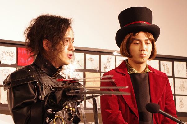 「身長が足りないから映画出演はダメだ」と監督に言われ、残念そうな表情のピース綾部