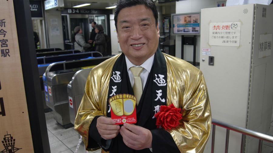 「新今宮駅から毎日多くのお客様が通天閣界隈に遊びに来ている。これで大変便利になる」と話す西上社長