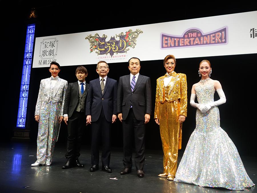 左から紅ゆずる、演出家・野口幸作、演出家・谷 正純、理事長・小川友次、北翔海莉、妃海風