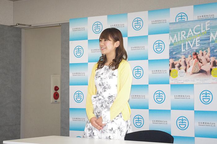 卒業2周年記念公演の記者会見に出席した福本愛菜
