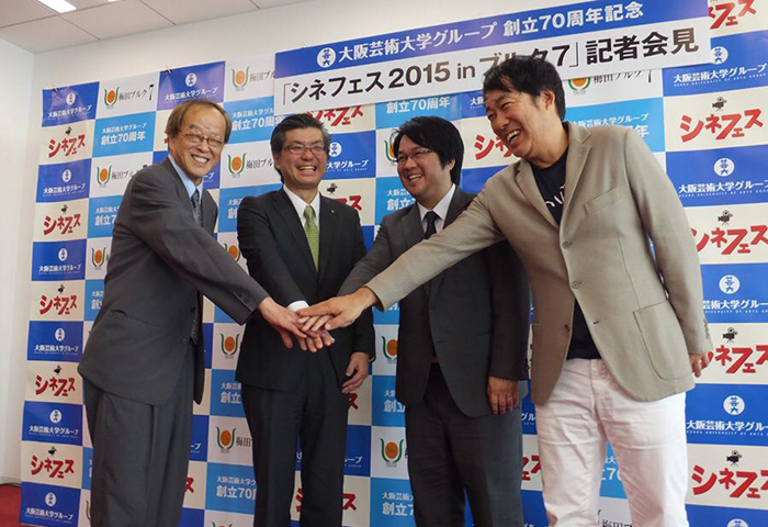 (写真左から)大森一樹監督、副学長の塚本英邦、梅田ブルク7支配人・親川拓海、田中光敏監督