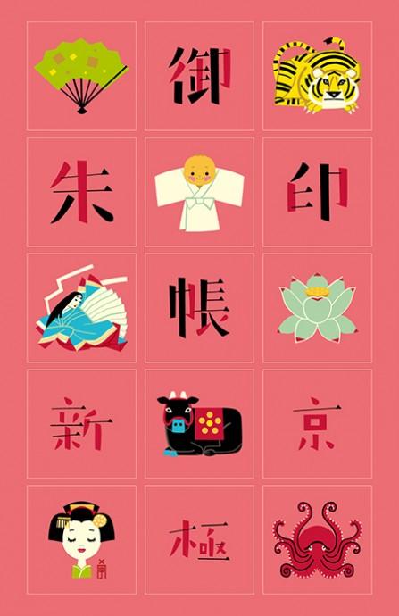 神社仏閣を訪れる女子に欠かせないアイテム「ご朱印帳」