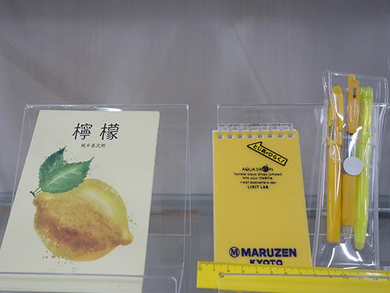 ペンとノートがセットになった【その壱】540円。それぞれにはオリジナル「檸檬ノヲト」をプレゼント