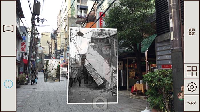 震災当時に記者が歩いた雰囲気と復興の歩みを同時に体感することができる