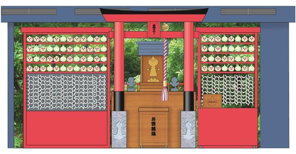 京都タワーにオープンする「たわわちゃん神社」
