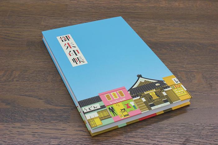 ご朱印帳はブルーとピンクの2種類(12cm×18cm)