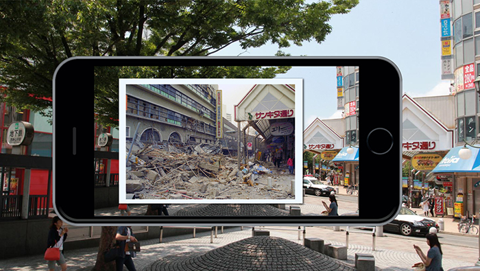 神戸新聞社が公開した「阪神・淡路大震災 on Yesterscape」