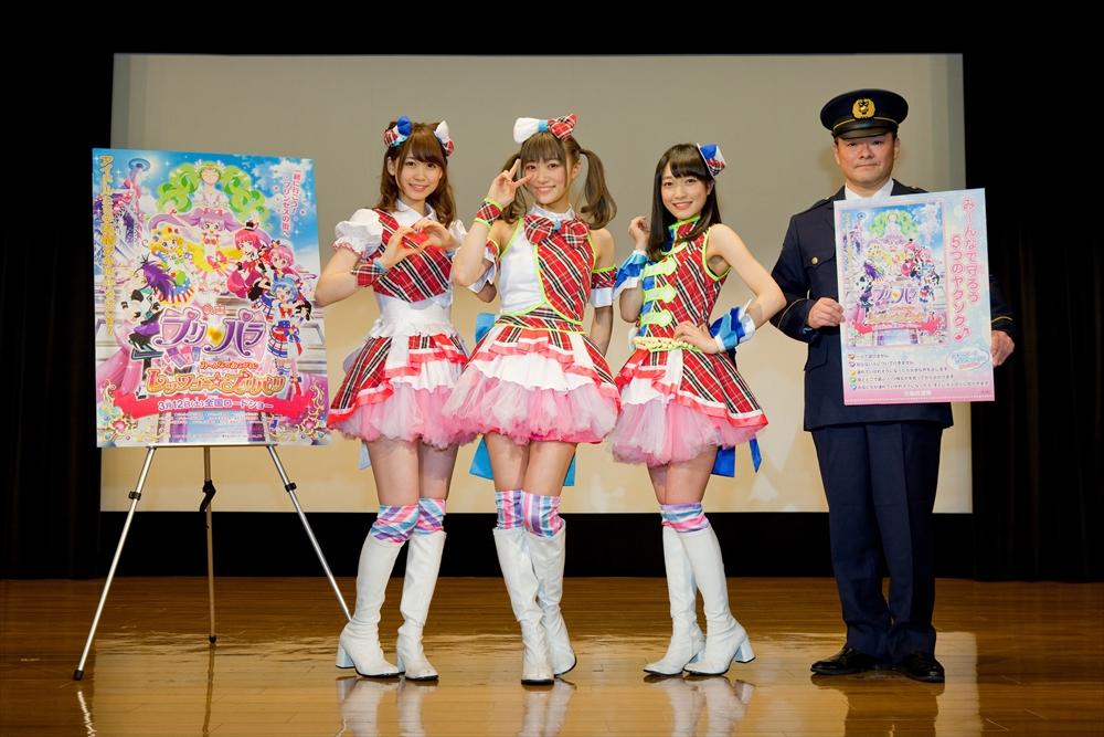左から、芹澤優、茜屋日海夏、久保田未夢、吉田賢治警部