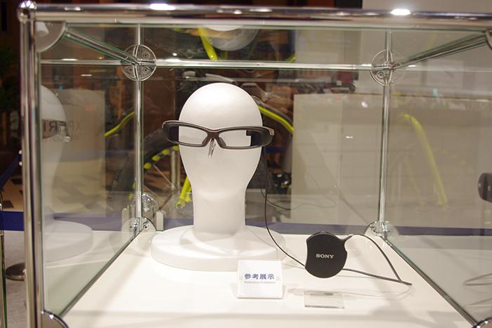 メガネ型端末「SmartEyeglass」