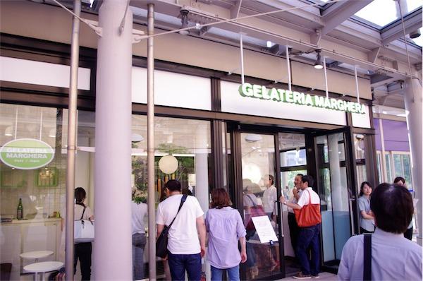 ミラノのジェラート専門店「ジェラテリア マルゲラ」なんばパークス店