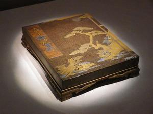 古今和歌集蒔絵硯箱 桃山時代 16世紀 妙法院