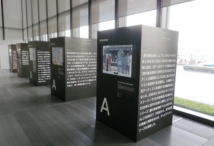 「ヒーロー&ヒロイン」会場風景