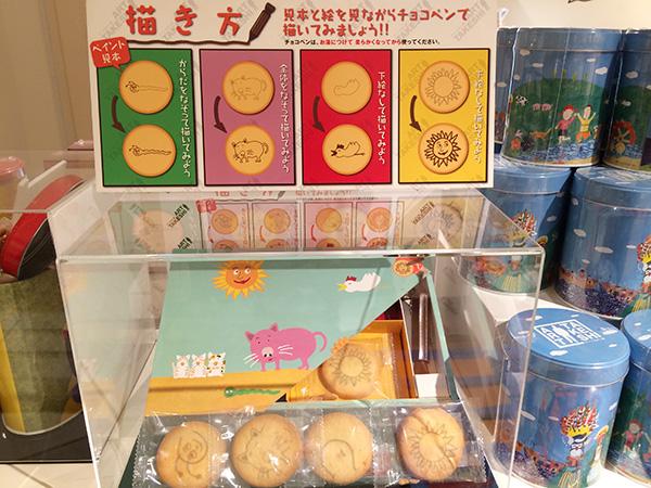 ショップでは、笑えるアートグッズも多数販売。チョコペンでお絵かきできるクッキー1,296円