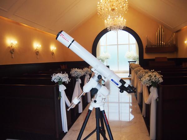 """「フリースタイル""""天望ツール"""" AP」という最新の天体望遠鏡であなたも宙ガールに"""