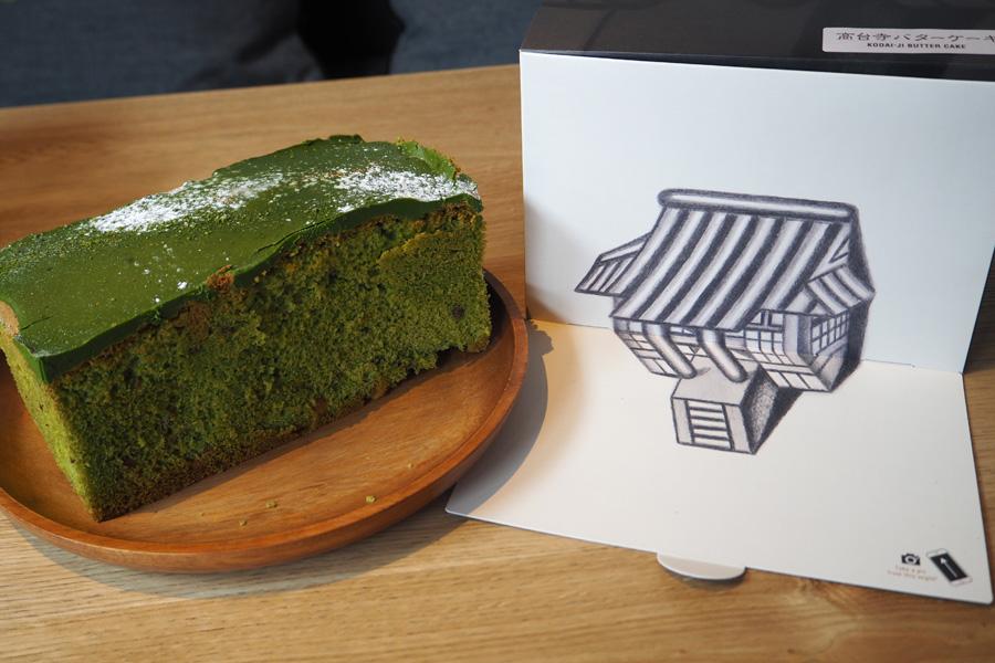 3Dアートパッケージの限定商品「高台寺バターケーキ」1,500円はお土産に