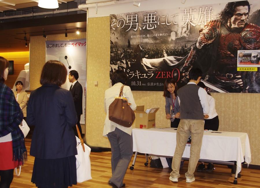 関西初の映画館が主催する合コン「シネマ★コン」