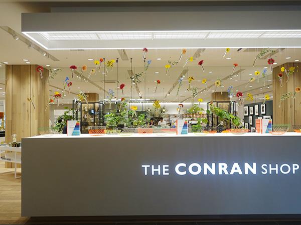 ライフスタイルショップ「THE CONRAN SHOP」