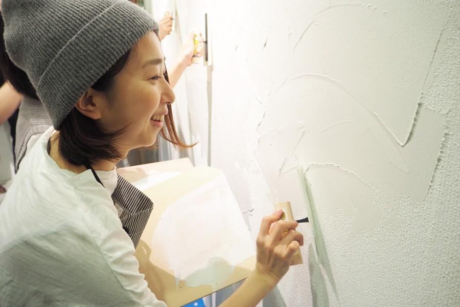 壁塗り初体験でも、コツを掴めば楽しい!