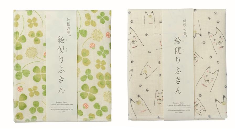 吸収性も高く、お土産としても愛用される奈良のふきんも