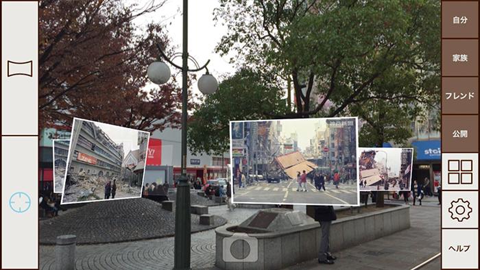 アプリ「タイムマシンカメラYesterscape」(無料、iPhoneのみ利用可)で閲覧可能