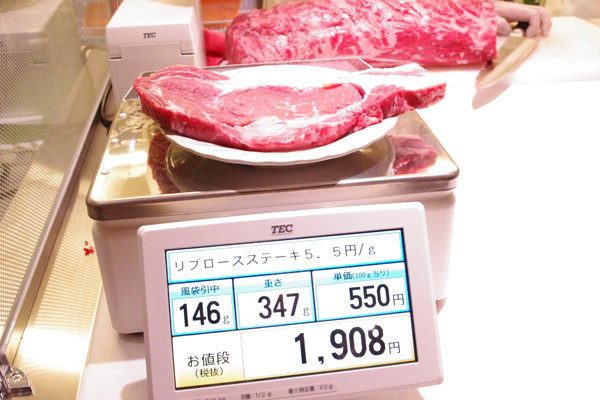 まさに「肉を喰らう」といった感じの重厚な肉塊