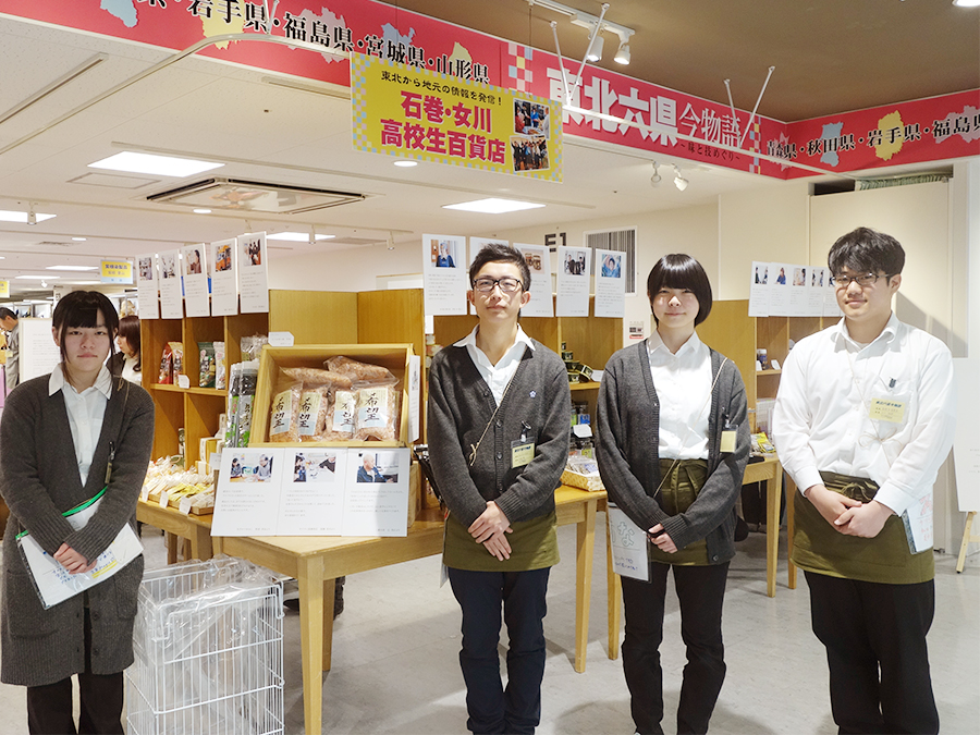 販売を担当する高校生たち。左から2番目が小川さん