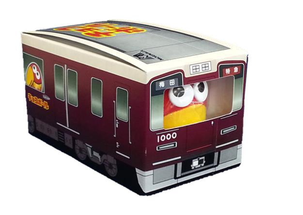 阪急電車と森永製菓がコラボした「阪急電車チョコボール」※画像はイメージです