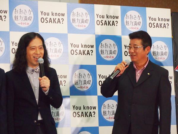 芥川賞受賞後初の大阪仕事というピース・又吉直樹と松井府知事
