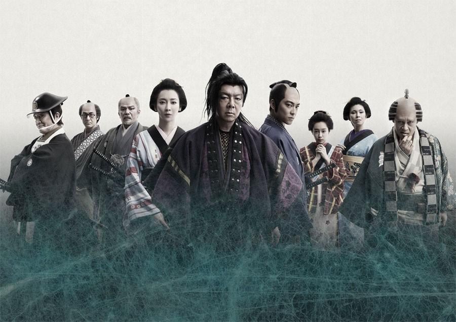 2016 いのうえ歌舞伎《黒》BLACK『乱鶯』/松竹・ヴィレッヂ・劇団☆新感線