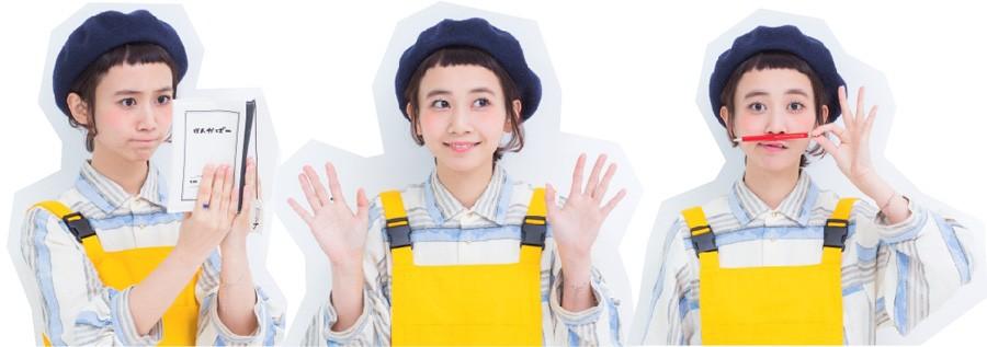 読者モデルで歌手の三戸なつめ(26)©ASOBISYSTEM