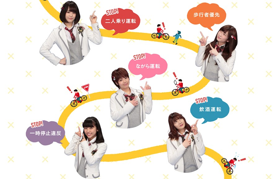 NMB48の顔写真をクリックするとミニラジオドラマが聴ける特設サイト(画像はスクリーンショット)