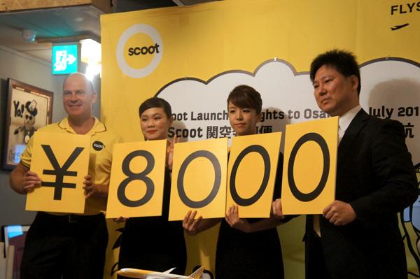 関空〜シンガポール・片道8,000円〜!