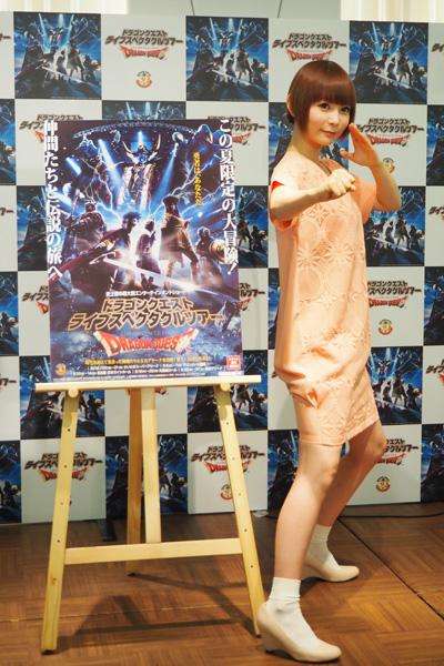 「みんなでルーラをして、天井に頭をぶつけたい! ばくれつけんもしたい」というアリーナ役の中川翔子