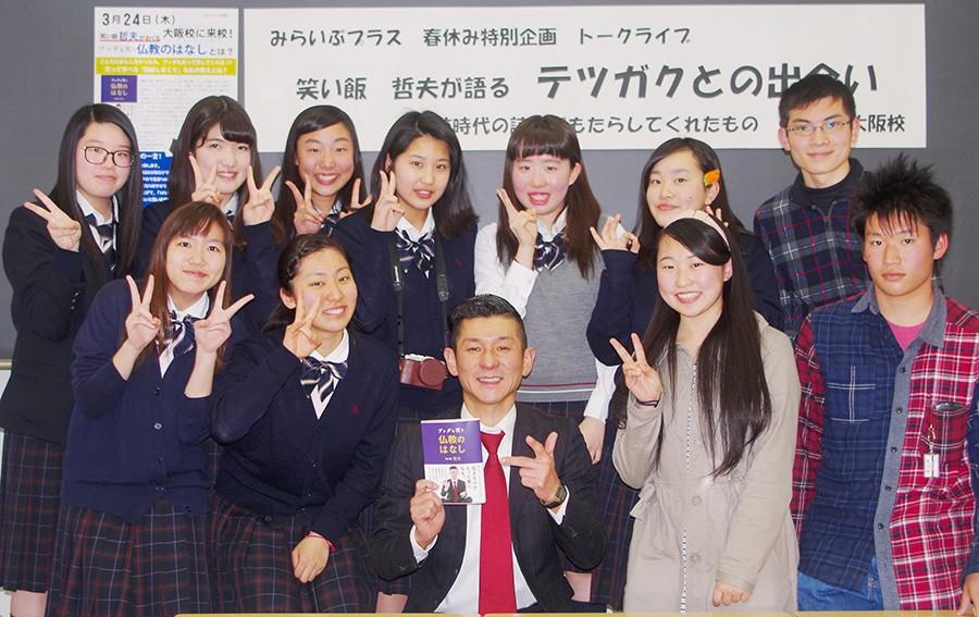 参加した高校生には「日蓮宗です」とハイレベルな仏教トークを持ち出す生徒の姿も見られた
