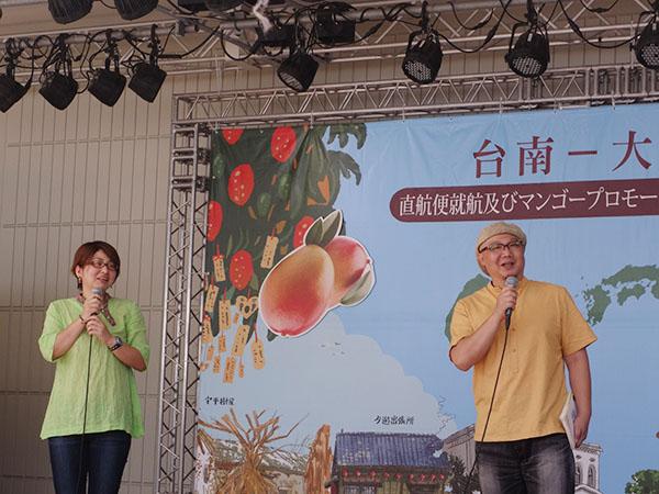 大阪在住のイラストレーター・ヤマサキタツヤさんと妹のハナコさん