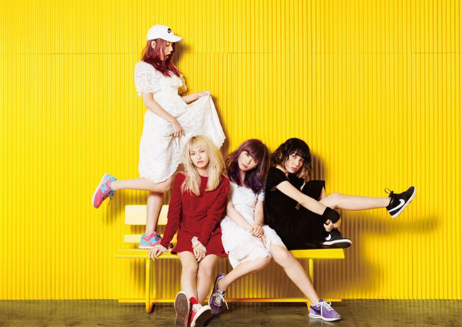 SCANDAL_YELLOW