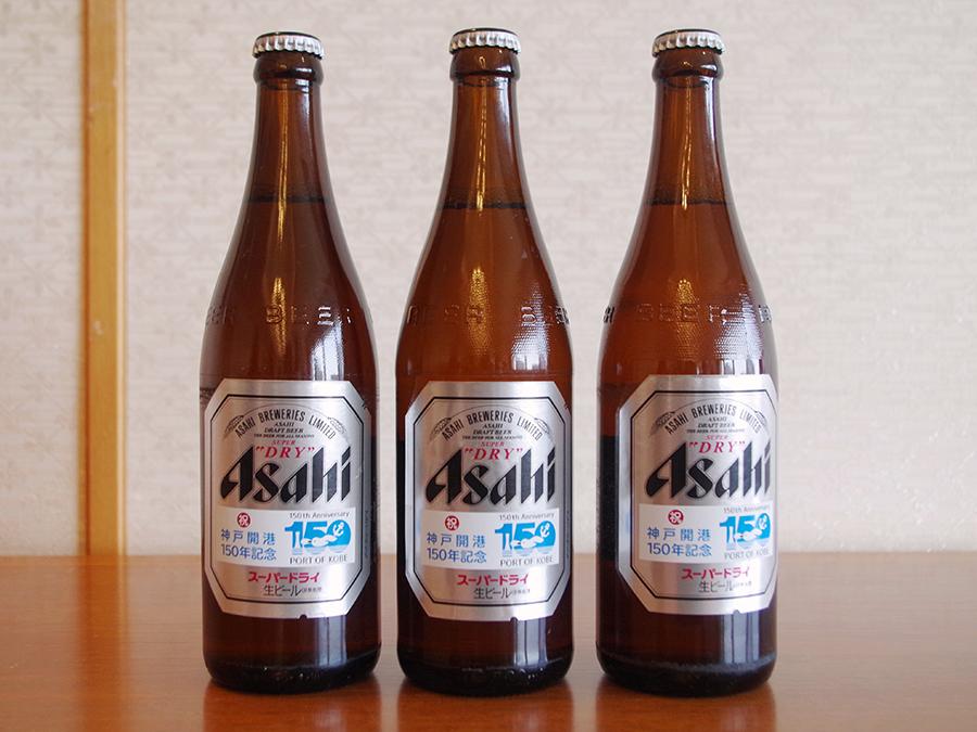 4月22日に発売される、アサヒビールスーパードライ「神戸開港150記念」ラベル(中びんのみ)