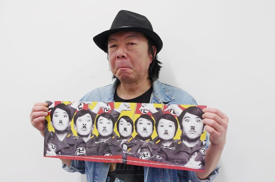 舞台『ヒトラー、最後の20000年~ほとんど、何もない~』での古田新太の画像