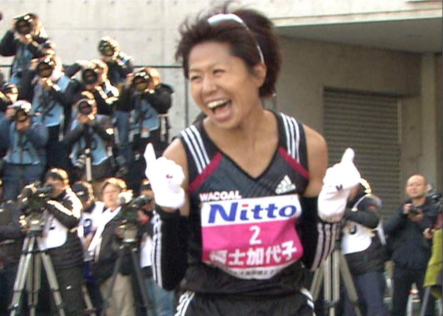 2016年の『大阪国際女子マラソン』で優勝した福士加代子