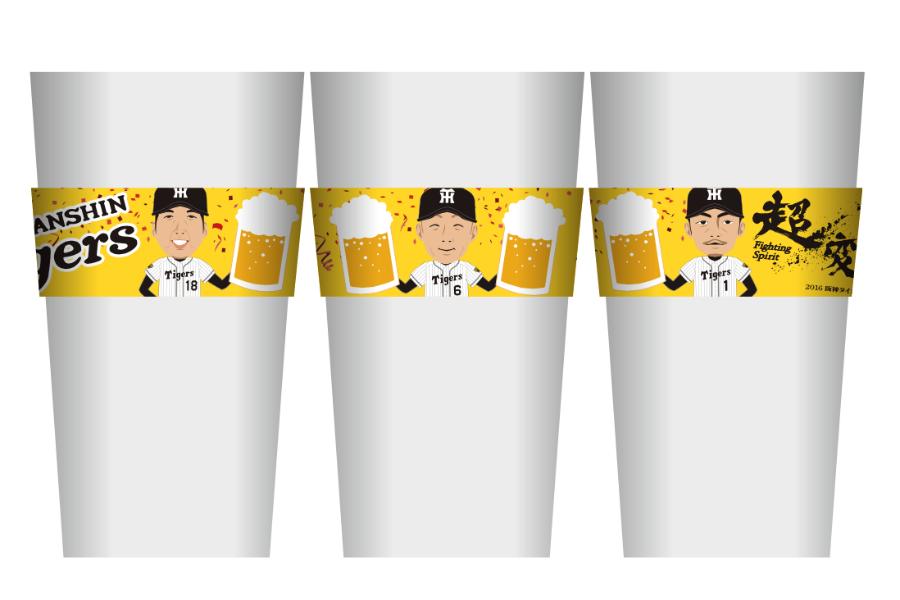 左から藤川球児選手、金本知憲監督、鳥谷敬選手がデザインされたビアジョッキホルダー