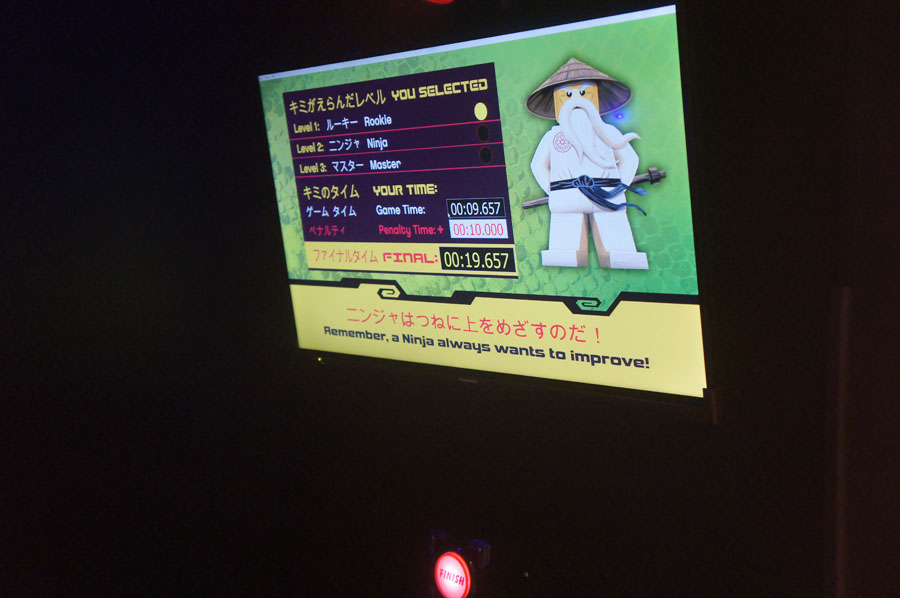 全てのレーザーに触れてしまうとペナルティ込みで2分ほどになる「レーザー迷路」。さすがに伊賀忍者の浮田知之助さんは、レベル1で24.375秒、ペナルティなし!