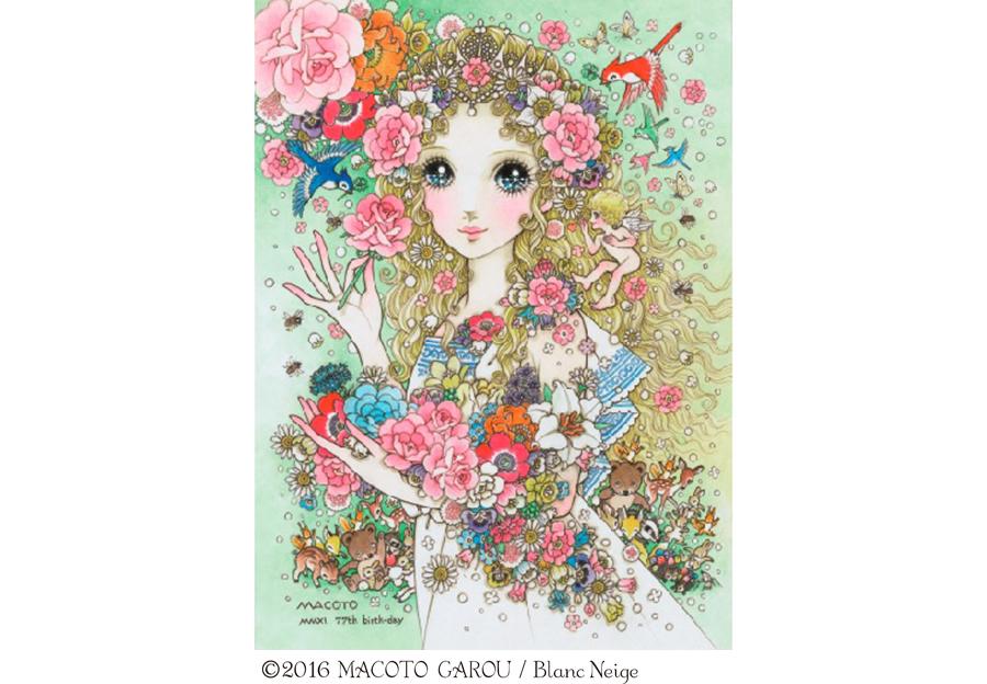 小さい頃、彼が描く乙女たちを目にしたはずの、高橋真琴の原画