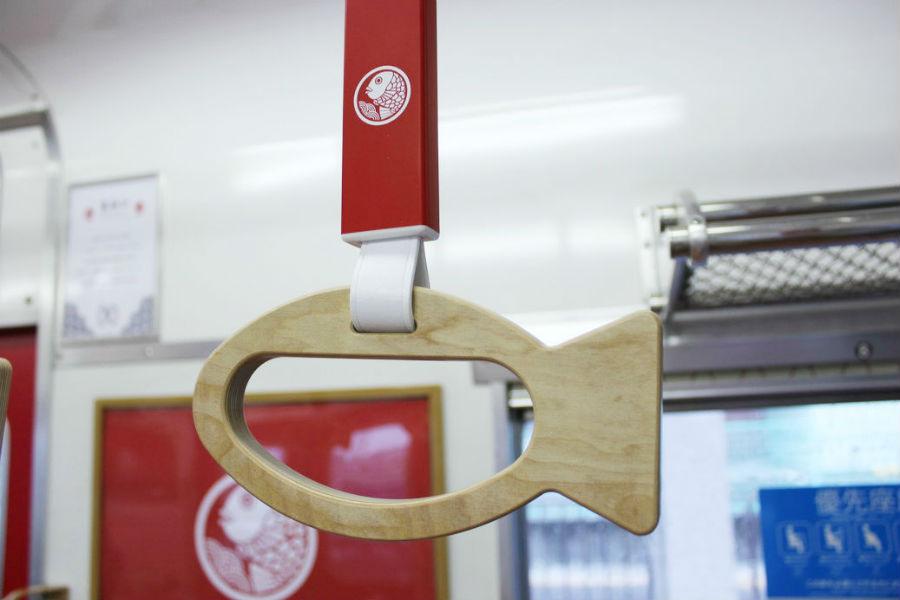 さかな型の吊り革などが当たるスタンプラリーは、6月26日まで開催