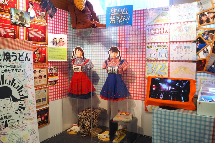 現在開催中の『大阪のくいしんぼう大集合!展』