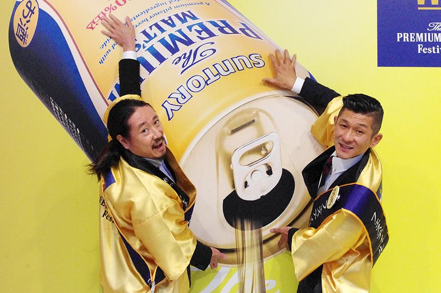 ザ・プレミアム・モルツ フェスティバル関西大使に就任した笑い飯の2人