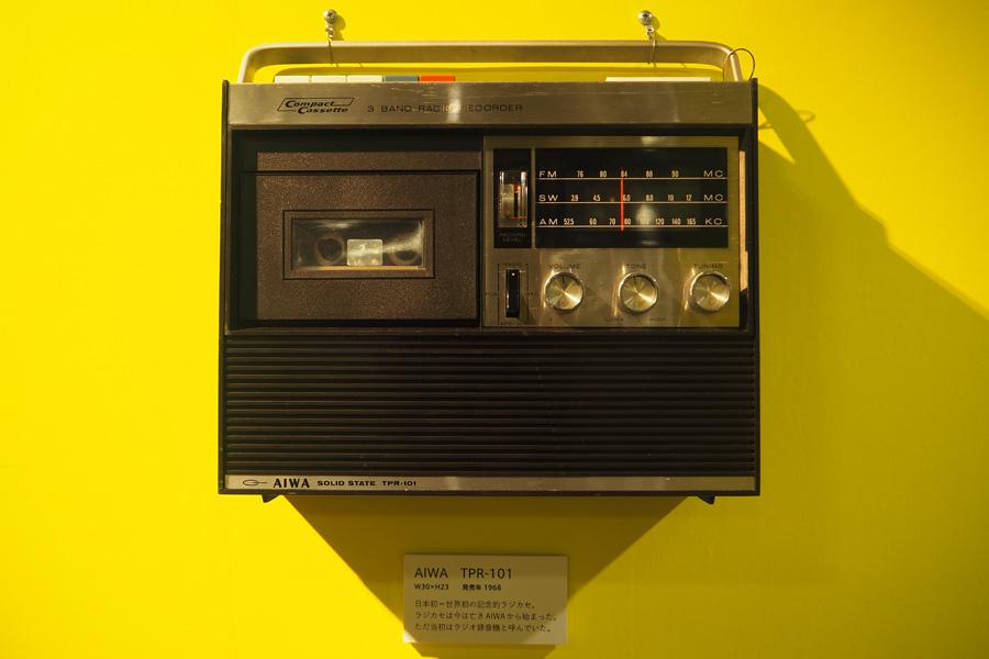 日本初であり、世界初の記念的ラジカセ、AIWAの「TPR-101」
