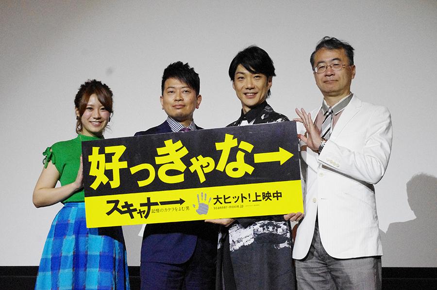 舞台挨拶には野村萬斎のほか、福本愛菜、宮迫博之、金子修介監督らも登場(左より)