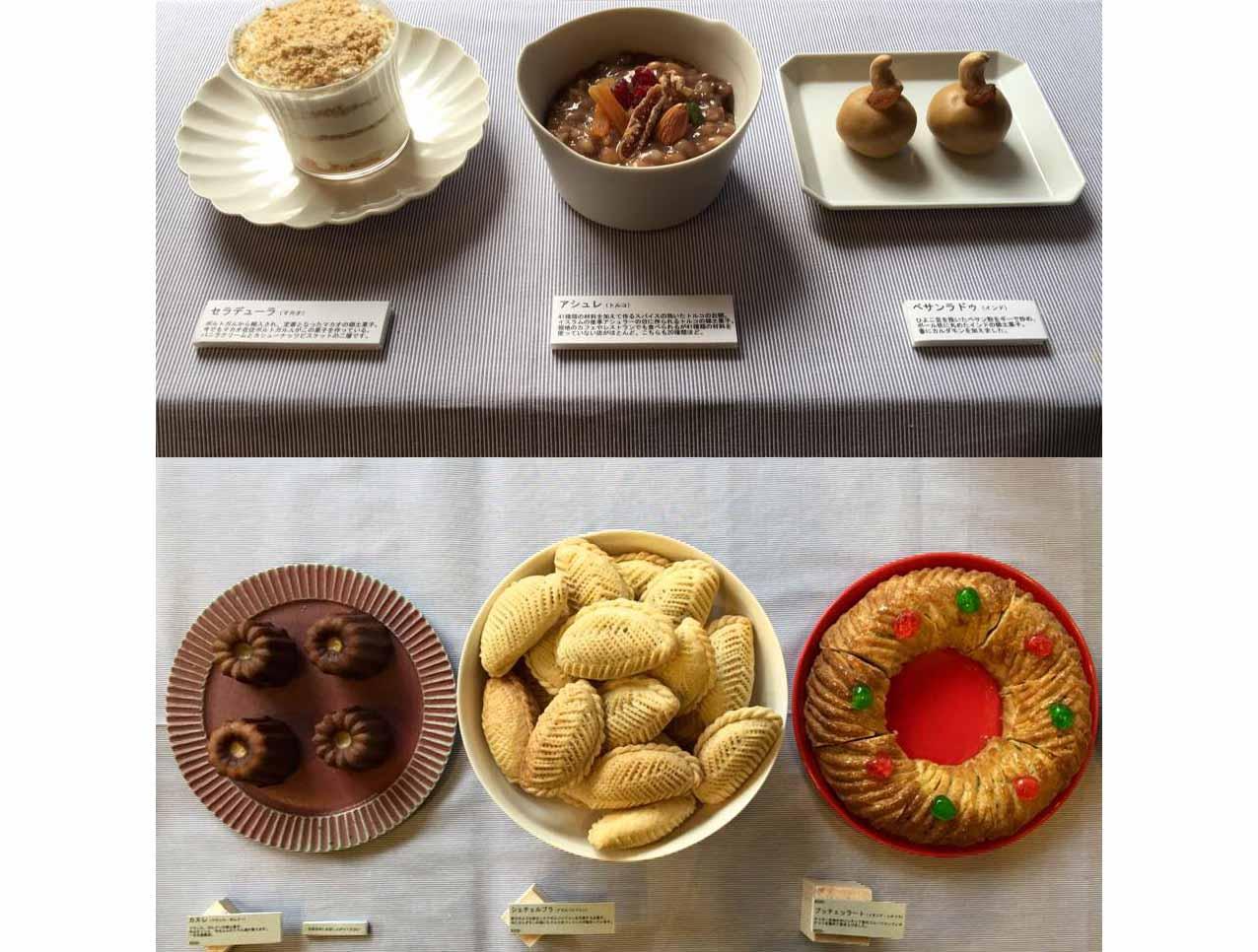 東京で行ったイベントで登場した郷土菓子、今回はどのスイーツが登場するか未定とのこと