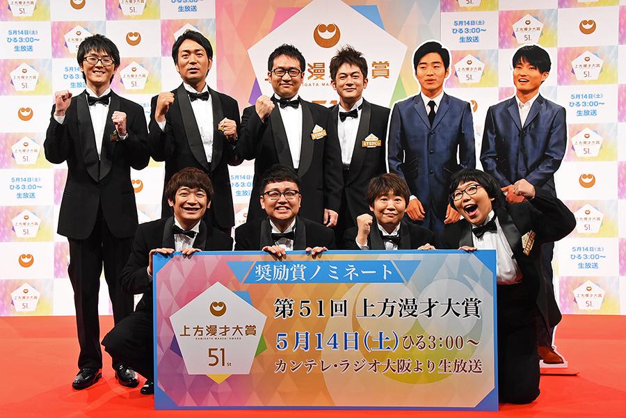 『第51回 上方漫才大賞』奨励賞にノミネートされた5組(ジャルジャルは欠席のためパネルで登場)