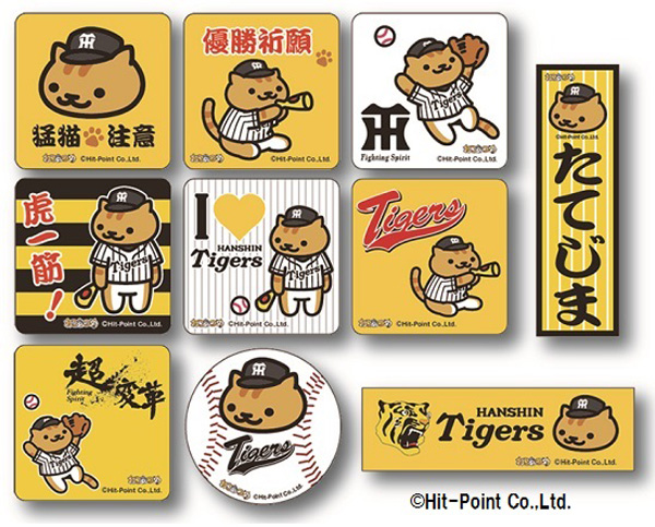 ステッカー(全10種)各324円